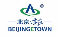 Beijing E-Town