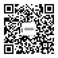 Central China Chapter wechat