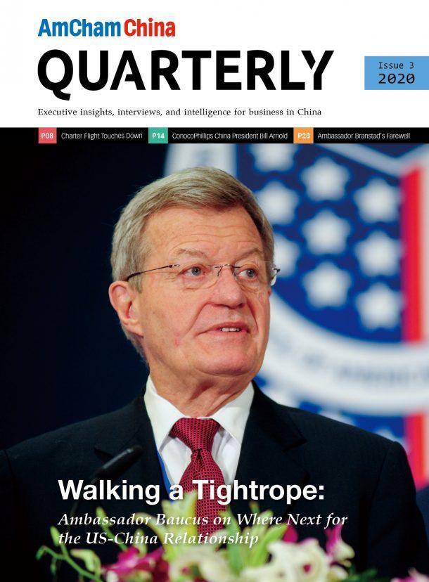 Quarterly Magazine Cover 2020-3