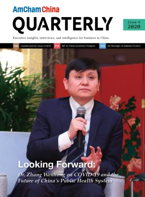 Quarterly, 2020, Issue 4